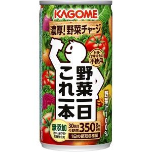 野菜一日これ一本 【長期保存用 3.5年保存】 190g×30本 - 拡大画像