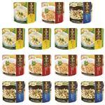 その場deパスタ 15食セット(トマト・コーンクリーム・和風 各5袋)
