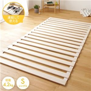 すのこ ベッド マットレス 通気性 防カビ 連結 木製 天然木 桐 軽量 コンパクト 収納 折りたたみ ロール 式 タイプ シングル - 拡大画像