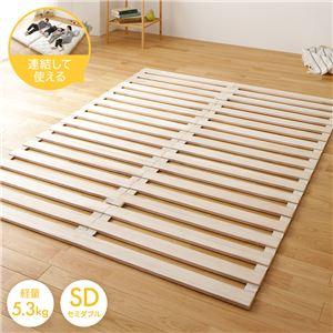すのこ ベッド マットレス 通気性 防カビ 連結 木製 天然木 桐 軽量 コンパクト 収納 折りたたみ ロール 式 タイプ セミダブル - 拡大画像
