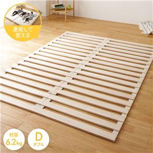 すのこ ベッド マットレス 通気性 防カビ 連結 木製 天然木 桐 軽量 コンパクト 収納 折りたたみ ロール 式 タイプ ダブル - 拡大画像