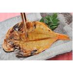 骨まで食べられる焼き魚「まるごとくん」バラエティ10食セット