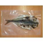 骨まで食べられる焼き魚「まるごとくん」4種12食セット