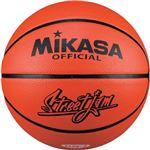 バスケットボール7号 オレンジ 1球