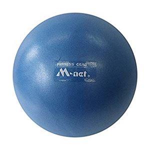 ストレッチボール25cm ブルー - 拡大画像