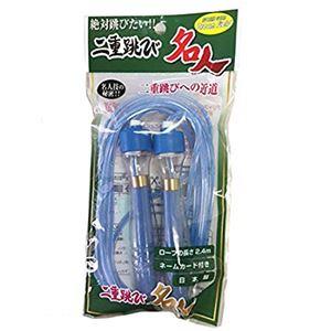 (まとめ)二重跳び名人 日本製 ブルー【×2個セット】 - 拡大画像