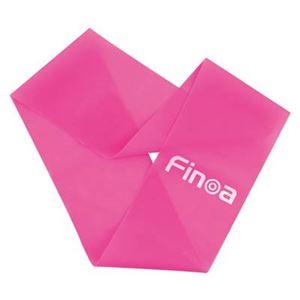 シェイプリング 70cm ピンク - 拡大画像