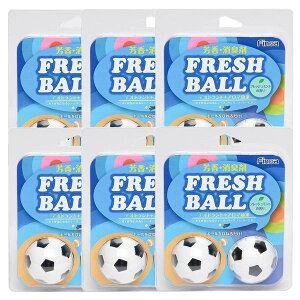 フレッシュボール サッカー 6個セット - 拡大画像