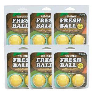 フレッシュボール テニス 6個セット - 拡大画像