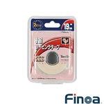 テーピングテープ 1.9cm 指用 固定用非伸縮テープ 1ケース(2個入りX6パック) 10022