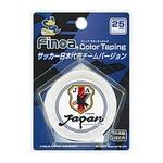 サッカー日本代表 テーピングテープ 2.5cm ホワイト 固定用非伸縮テープ 1ケース(1個入りX6パック)