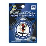 サッカー日本代表 テーピングテープ 2.5cm ブルー 固定用非伸縮テープ 1ケース(1個入りX6パック)