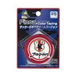 サッカー日本代表 テーピングテープ 2.5cm レッド 固定用非伸縮テープ 1ケース(1個入りX6パック) - 拡大画像