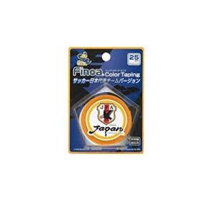 サッカー日本代表 テーピングテープ 2.5cm イエロー 固定用非伸縮テープ 1ケース(1個入りX6パック) - 拡大画像
