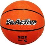 ミニバス バスケットボール 5号 【小学生向 練習用 12個セット】 重さ480g ゴム 〔スポーツ用品 運動用品 スポーツ器具〕