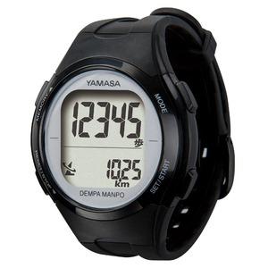 電波時計内蔵腕時計型 ウォッチ万歩計 DEMPA MANPO ブラック×シルバー TM500-BKSL - 拡大画像