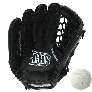軟式野球グローブ一般用 左利き用 ブラック 12インチ&M号公認球セット - 拡大画像