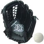 軟式野球グローブ一般用 ブラック 12インチ & M号公認球セット