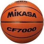バスケットボール 検定球7号 天然皮革 茶 公式試合球 男子