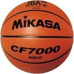 バスケットボール 検定球 7号 天然皮革 男子用(一般/大学/高校) CF7000NEO