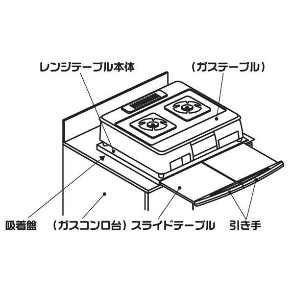 レンジテーブル 抗菌加工 幅60cm対応 レンジテーブル シルバー
