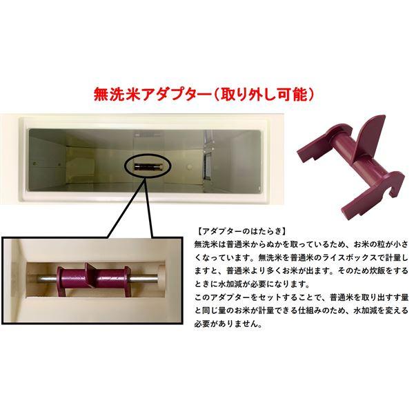 スリムライスディスペンサー レッド(6kg収納 無洗米兼用) 10cm幅スリムタイプ