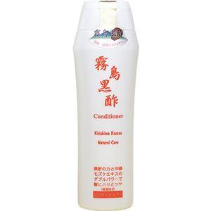 霧島黒酢コンディショナー - 拡大画像