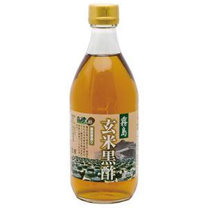 (まとめ)霧島玄米黒酢 500ml【×2本セット】 - 拡大画像