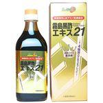 霧島黒酢エキス21 500ml