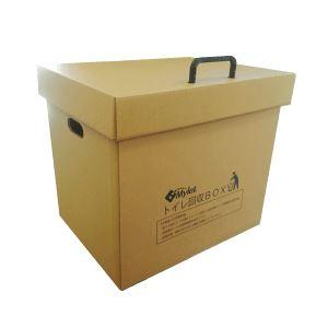 トイレ回収BOX/使用済み排便袋専用回収ボックス 組立時:約幅480mm 日本製 組立式 『マイレット』 〔災害対策〕 - 拡大画像