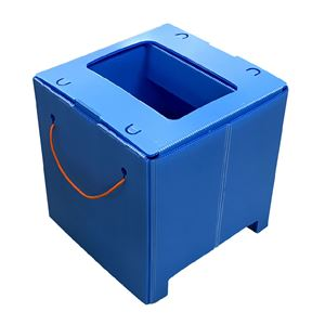 簡易トイレ/組立式便器 【2個セット】 和式トイレ対応 プラスチック製ダンボール 日本製 『マイレット W(ワイド) トイレ』 - 拡大画像