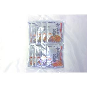 かつおと昆布(20p)×2袋セット - 拡大画像