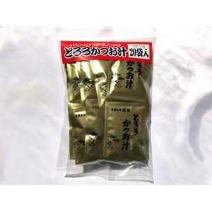 とろろかつお汁(20p)×2袋セット - 拡大画像