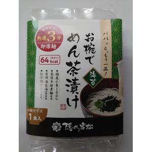 お椀でめん茶漬け 海苔32食セット - 拡大画像