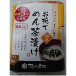 お椀でめん茶漬け 柚子9食セット