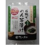 お椀でめん茶漬け 3種9食セット(海苔・梅・柚子)