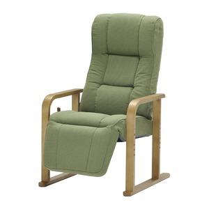 スモモ GR(グリーン) 高座椅子 - 拡大画像