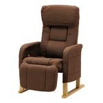 スモモ DBR(ダークブラウン) 高座椅子