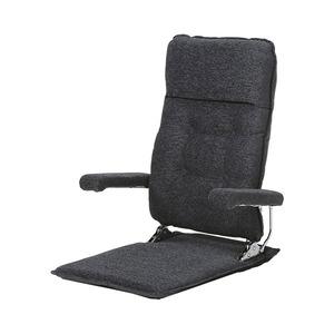 MF-クルーズST C-CG チャコールグレー 座椅子 - 拡大画像
