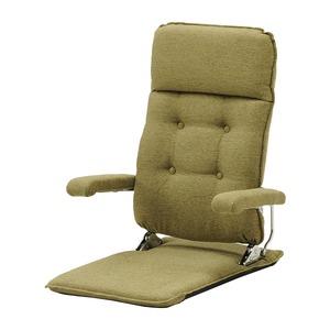 MF-クルーズST B-GN グリーン 座椅子 - 拡大画像
