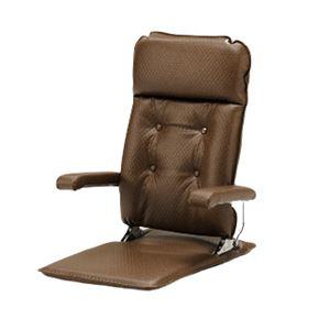 MF-クルーズST L-DB ダークブラウン 座椅子 - 拡大画像