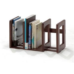 木製 本立/ブックスタンド 【ダークブラウン】 幅31〜56cm スライド伸縮タイプ 幅調整可 【完成品】 - 拡大画像