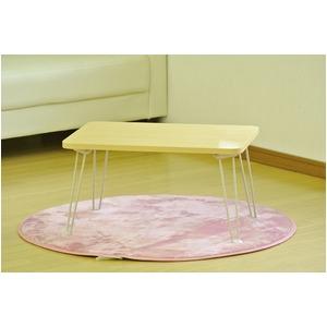 折りたたみテーブル/ローテーブル 【幅60cm】 ナチュラル 鏡面加工仕上げ 【完成品】 - 拡大画像
