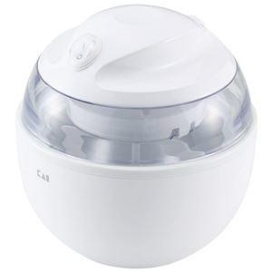 貝印 DL5929 アイスクリームメーカー - 拡大画像