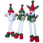 丸和貿易 クリスマス飾り バークフェルト 足ぶら 3個セット 300416203