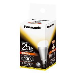 パナソニック LED電球25W 電球色 LDA6LE17 - 拡大画像