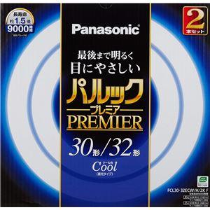 パナソニック 丸型蛍光灯 パルックプレミア 30・32Wセット FCL3032ECW/H/2KF - 拡大画像