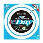 パナソニック 丸型蛍光灯 e-day 丸32・40W FCL32・40EX-D/E/2TF