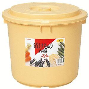 漬物 容器 『漬けもの容器押し蓋付40型』 40Lイエロー (幅直径46.3×高40cm) 2024Y - 拡大画像