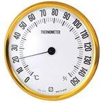 乾式サウナ用温度計 壁掛 15CM SA‐150